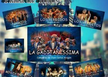 Cartel anunciador de la Noche Carnavalesca
