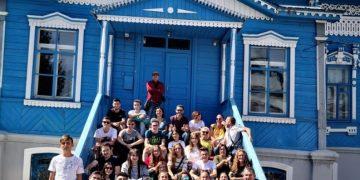 Foto de familia de la Orquesta en tierras rusas