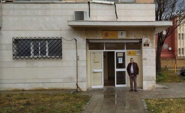 Oficina de la Seguridad Social en La Línea.