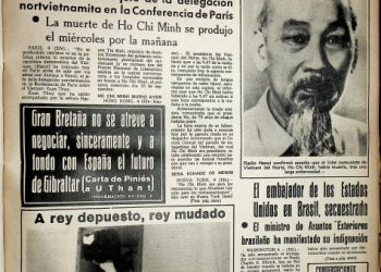 Diario Área, 5 de septiembre de 1969.