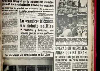 Diario Área, 24 de septiembre de 1969.