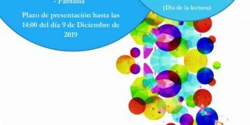 Cartel anunciador del I Concurso de Microrrelatos