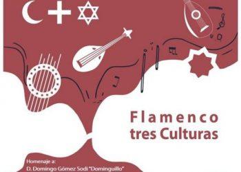 Cartel del Congreso de Flamenco
