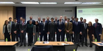 Delegación algecireña en Seúl