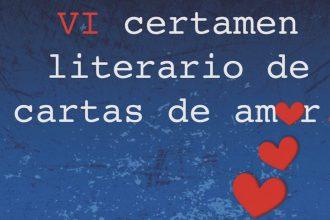 Certamen de cartas de amor